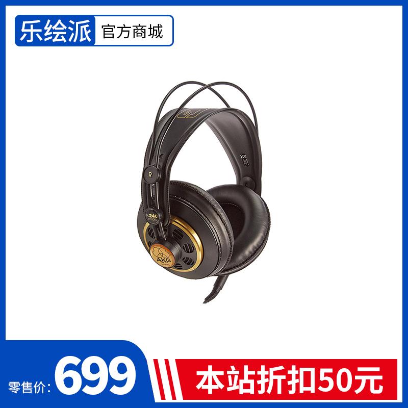 AKG/爱科技 K240S   专业监听耳机